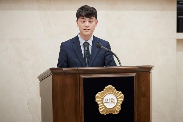 20191126 제238회 제2차 정례회 시정질문(7)-정한도 의원.jpg