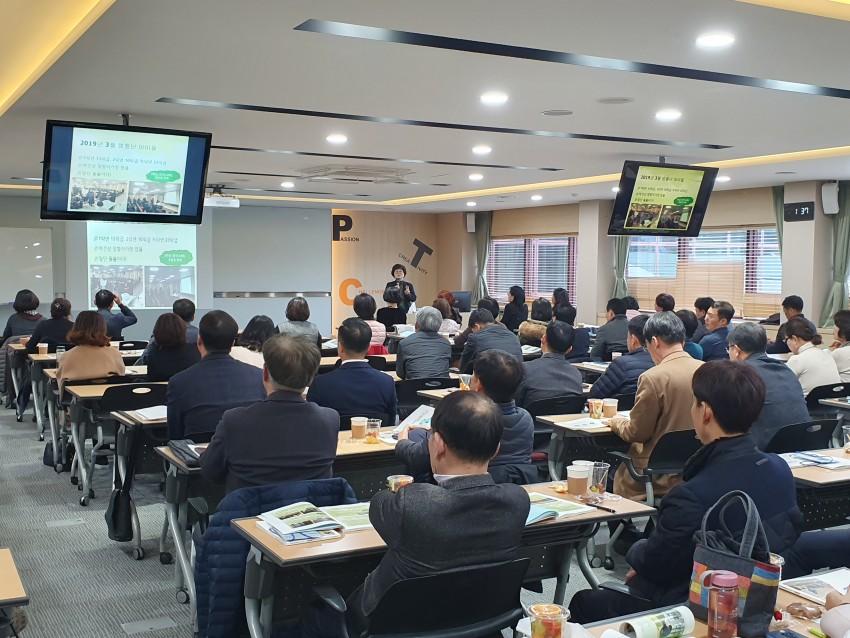 1208  경기도교육청, 학생중심 돌봄체계 구축 위한 학교장 연수(사진1).jpg