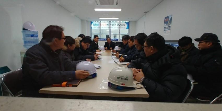 1212 경기도교육청, 학교 건설현장 관계자 청렴교육으로 안전한 학교 만든다(사진2).jpg
