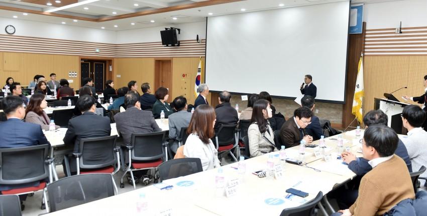1217 경기교육주민참여협의회 정책제안 공유·의결(사진 1).JPG