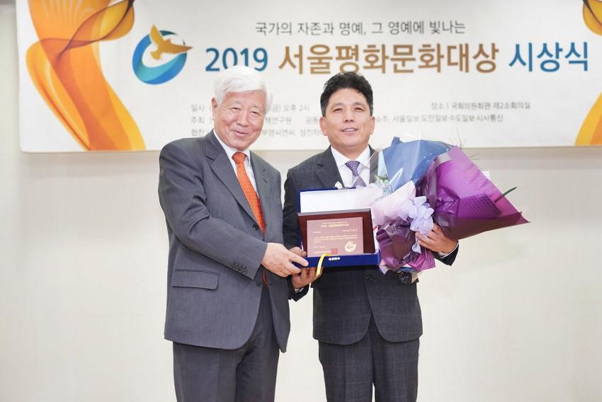 20191206 용인시의회 이창식 의원, 2019 서울평화문화대상 수상.jpg