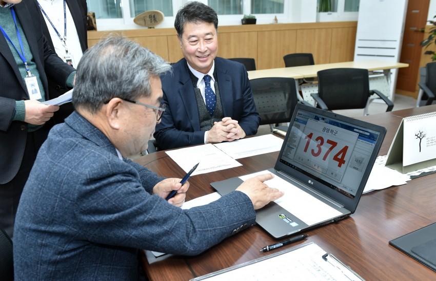 1217 경기도교육청, 2020 고교평준화 지역 신입생 배정 기점과 간격수 추첨 실시(사진 1).JPG