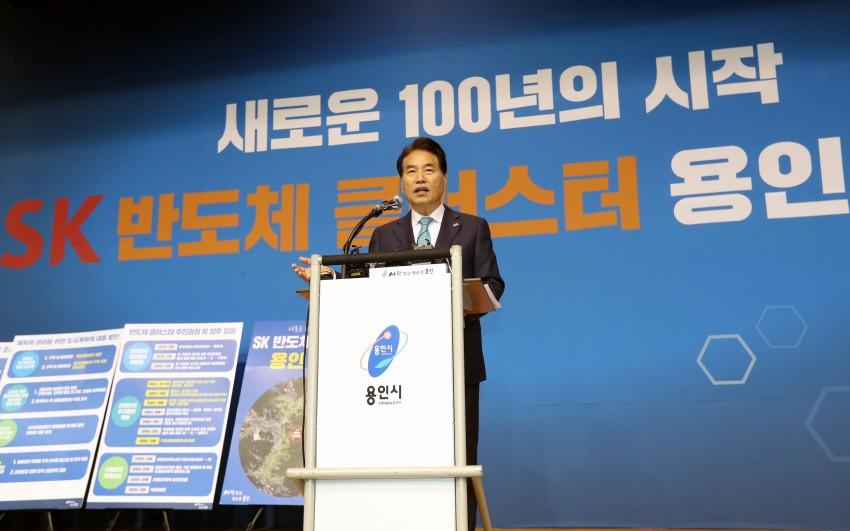 1 반도체 용인 기자회견6 (1).jpg