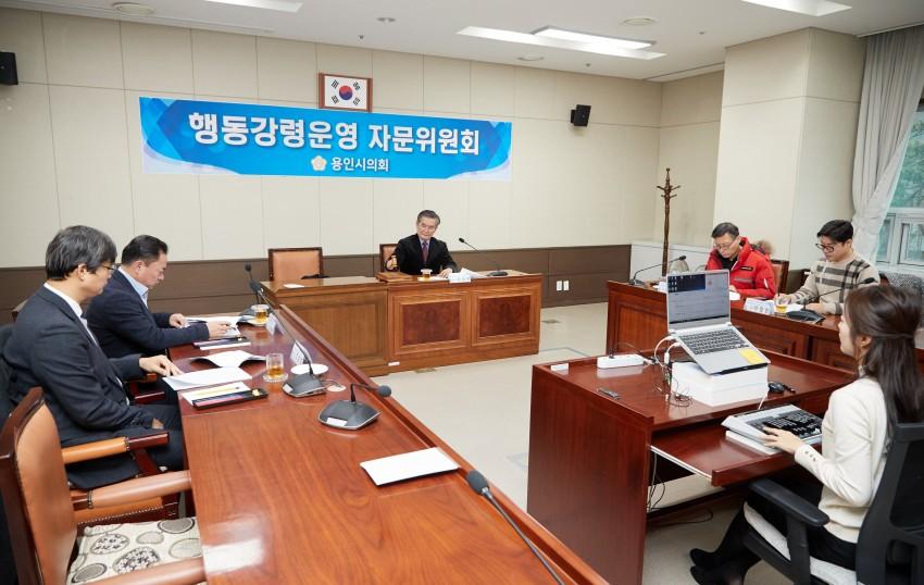 20191226 행동강령운영 자문위원회 회의-04.jpg