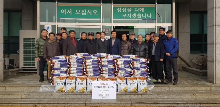 (사진) 남사면 농촌지도자회 쌀 기탁.jpg