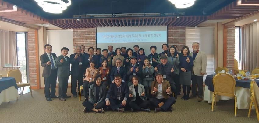 0122 경기도교육청, 시민감사관 2020년 운영 방향 논의(사진2).jpg