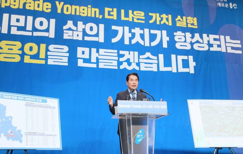 8일 신년기자회견4.jpg