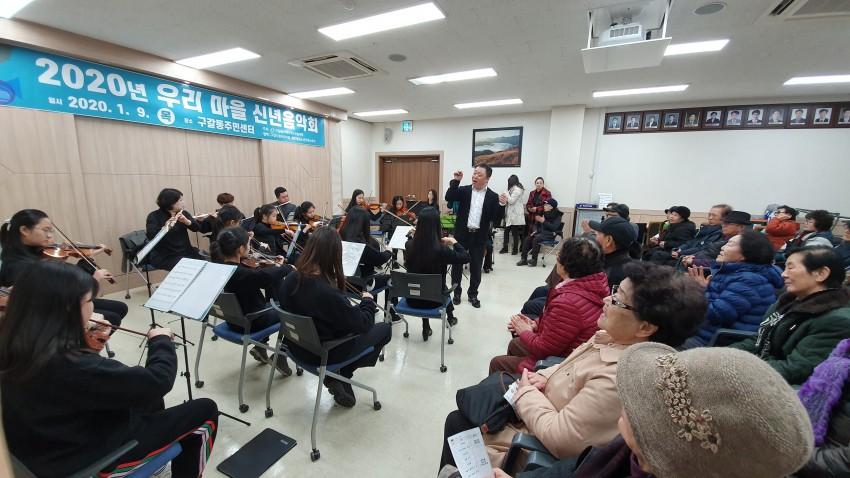 9일 용인필청소년오케스트라.jpg