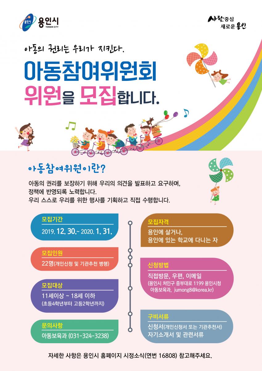 주석 2020-01-14 223552.png