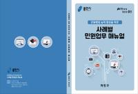 주석 2020-01-16 210336.png