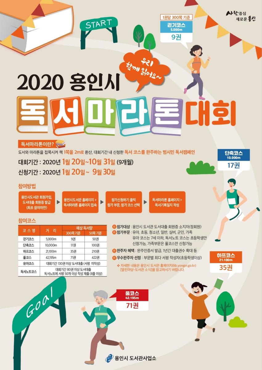 주석 2020-01-17 223739.png