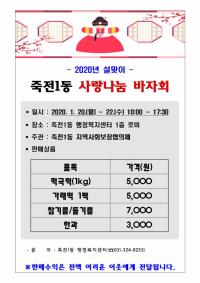 주석 2020-01-18 143113.png