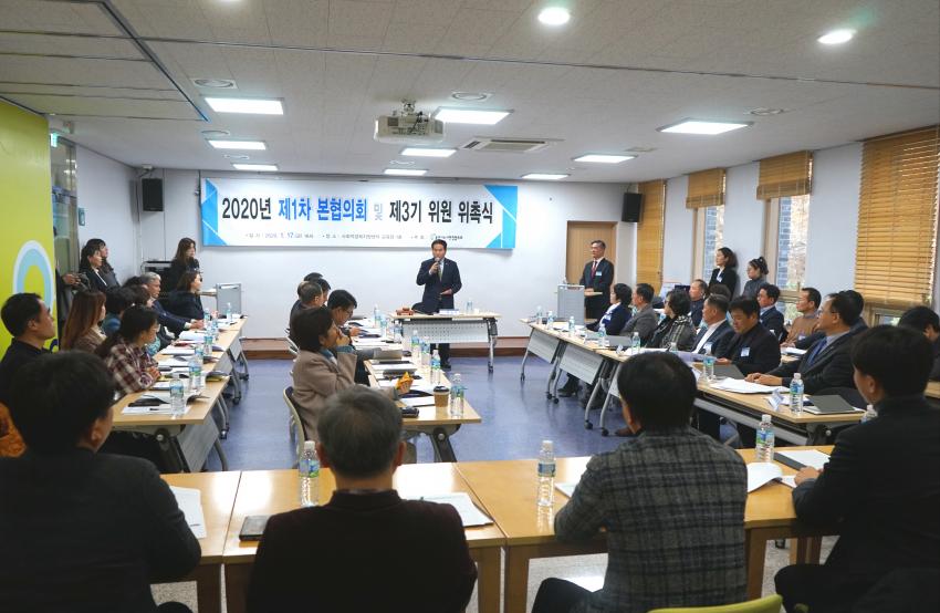 주석 2020-01-20 221615.png
