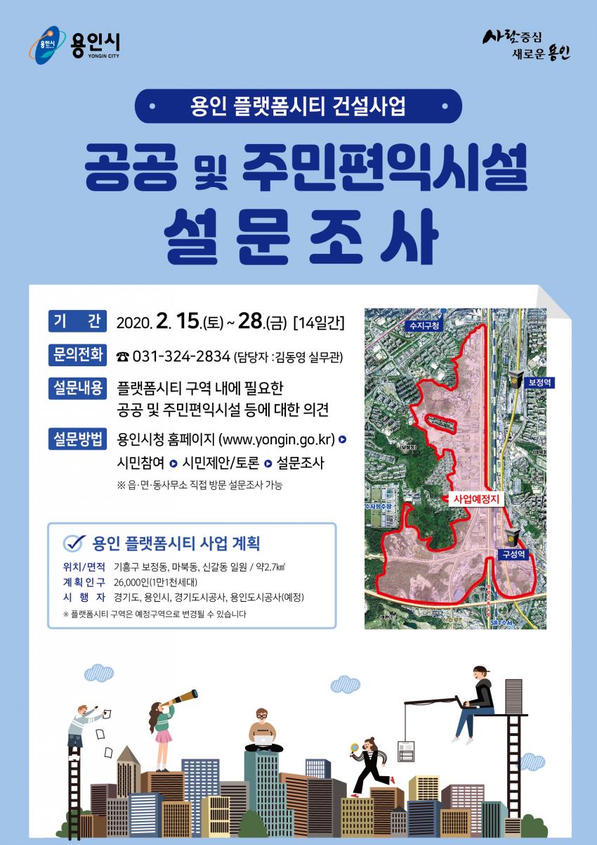주석 2020-02-08 175826.png