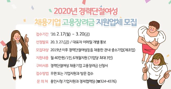 주석 2020-02-17 124921.png