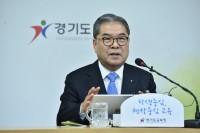 200219 경기도교육감 2월 기자회견(사진9).JPG
