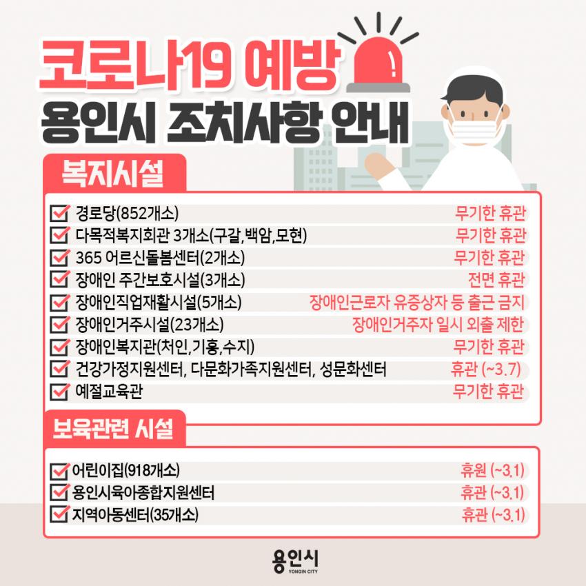 주석 2020-02-24 175621.png