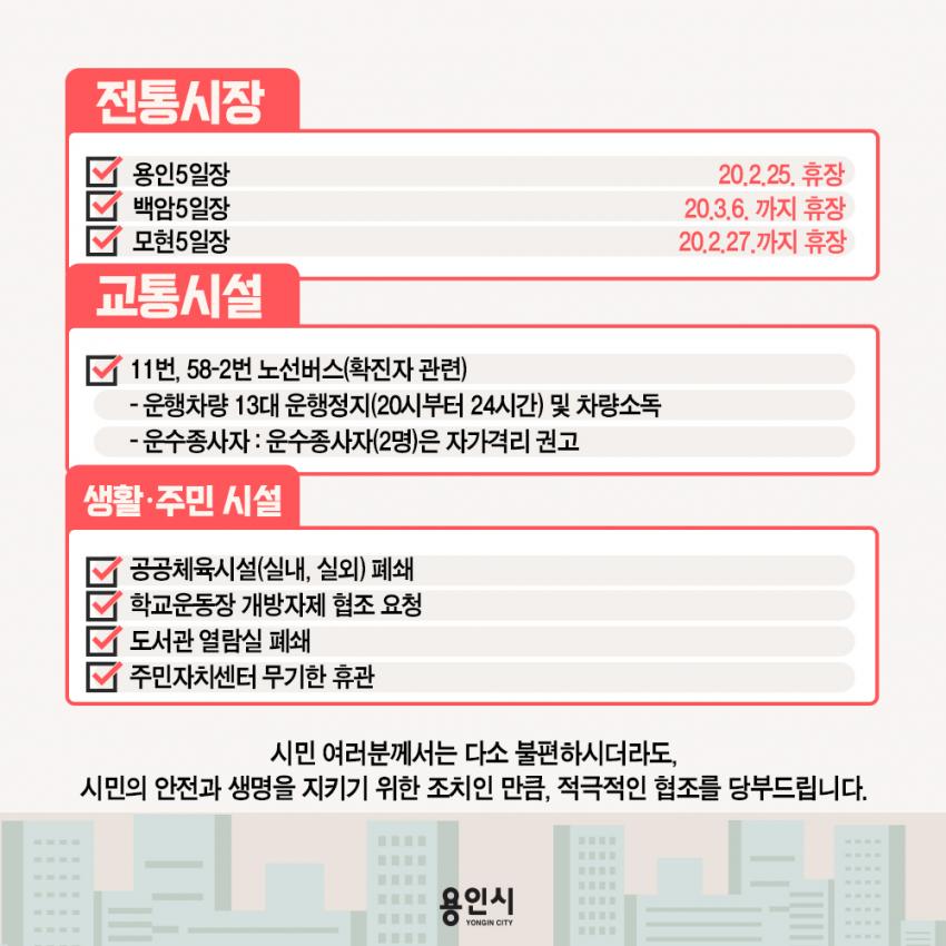 주석 2020-02-24 175555.png