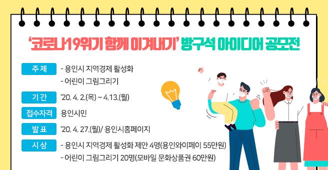 주석 2020-04-02 220444.png