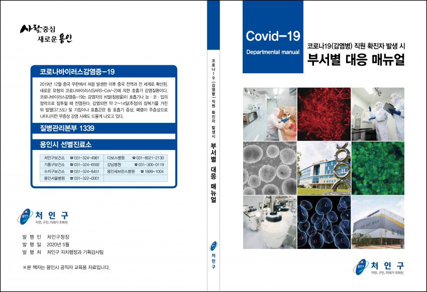 주석 2020-05-13 150301.png