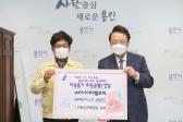 주석 2020-05-13 221212.png