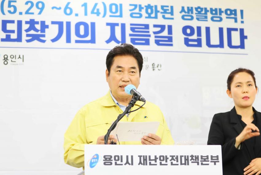 주석 2020-06-02 221158.png