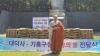 기흥구, 대덕사서 이웃돕기 쌀 100포 기탁