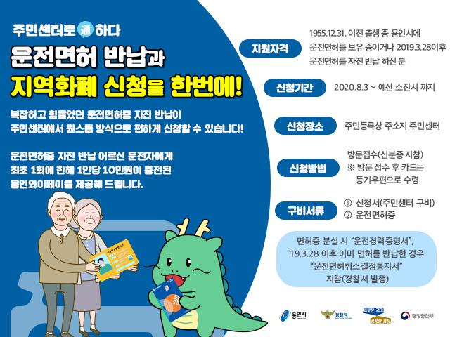 주석 2020-07-30 165905.png