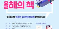 주석 2020-07-02 211445.png