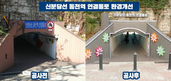 주석 2020-07-09 100619.png