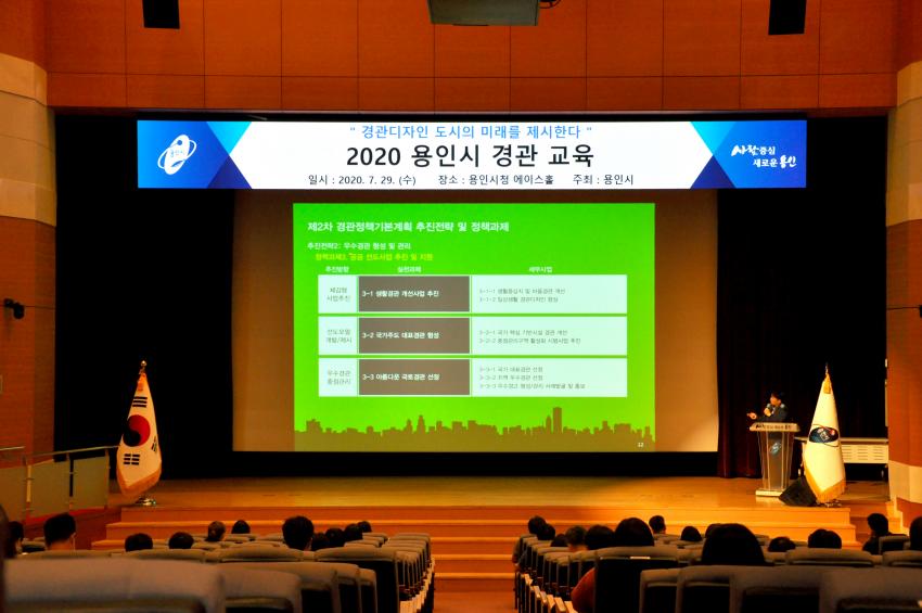 주석 2020-07-29 223923.png