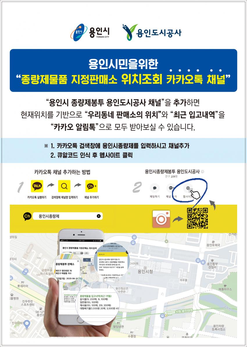 주석 2020-07-31 120234.png