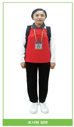 주석 2020-08-11 215848.png