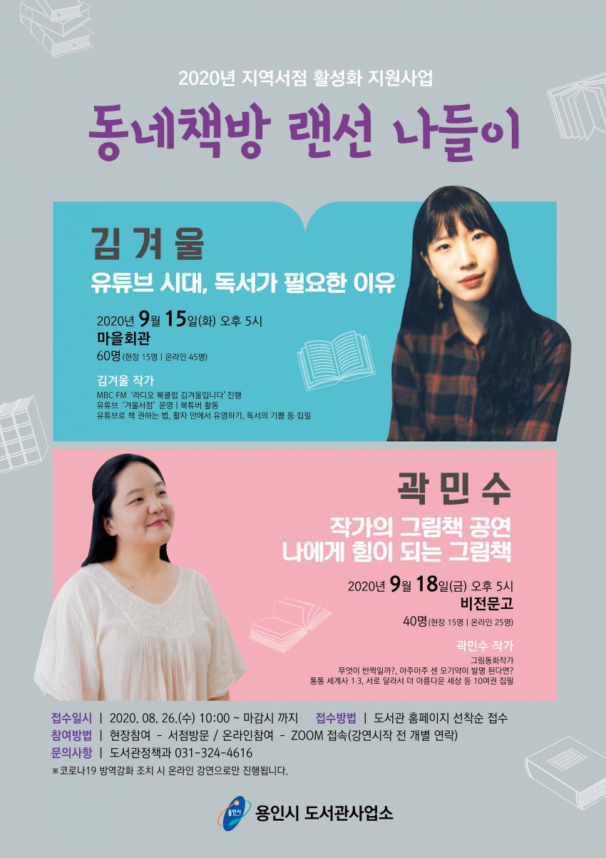 주석 2020-08-28 220914.png