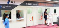 주석 2020-08-05 143721.png