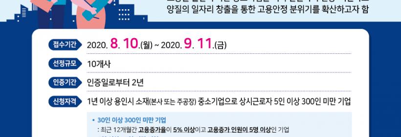 주석 2020-08-07 214037.png