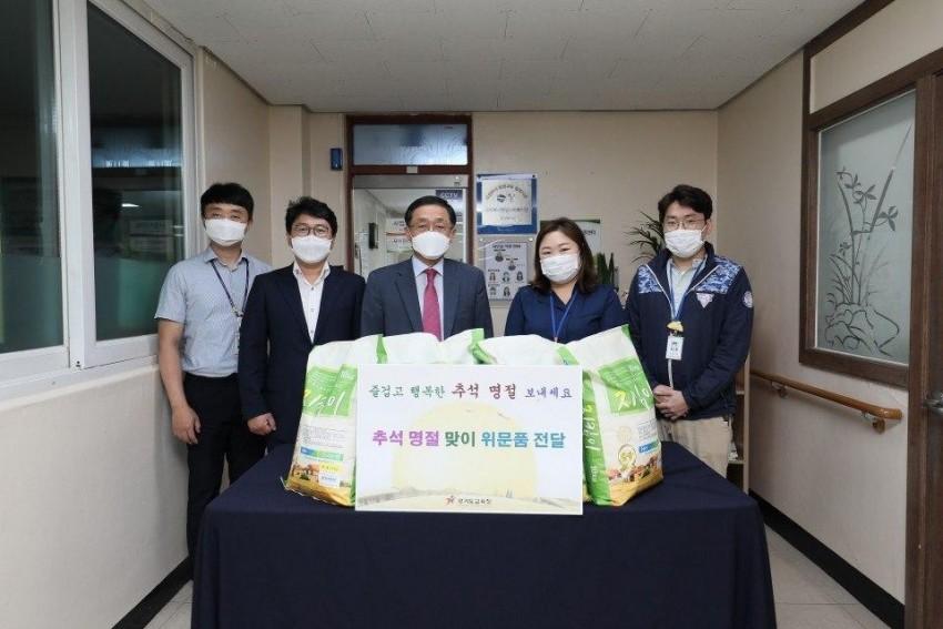 0924 경기도교육청 북부청사 직원들, 추석 앞두고 사랑 나눔1.jpg