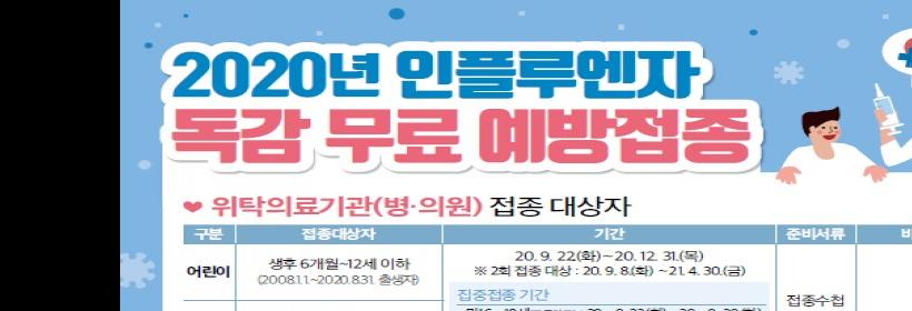 주석 2020-09-08 230700.png