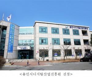 1진흥원1.jpg